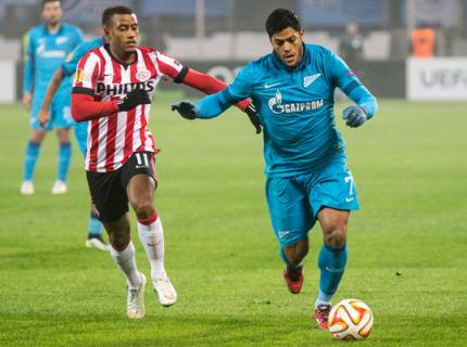 HUlk diante do PSV