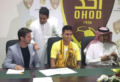 Dudu assina com o Al Ohud